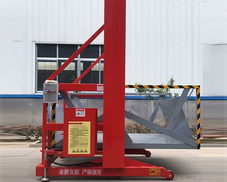 湖南叉车移动卸货平台